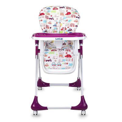 Royal Baby High Chair, Purple